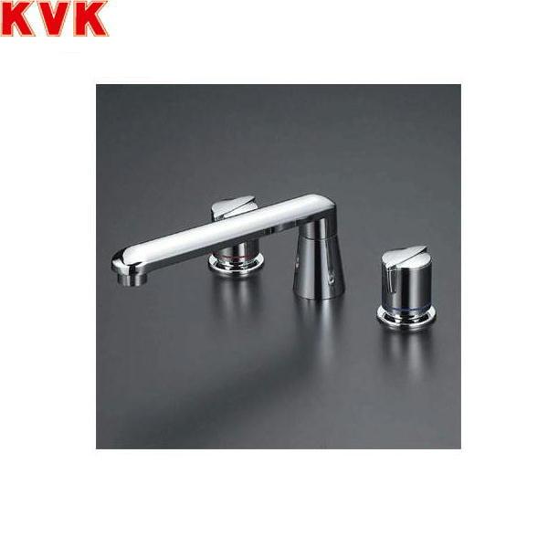 [KM83GCU]KVKバス用埋込2ハンドル混合水栓[ナット接続][一般地・寒冷地共通][送料無料]
