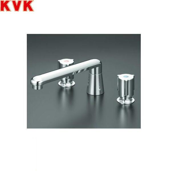 [KM84GCU]KVKバス用埋込2ハンドル混合水栓[ナット接続][一般地・寒冷地共通]【送料無料】