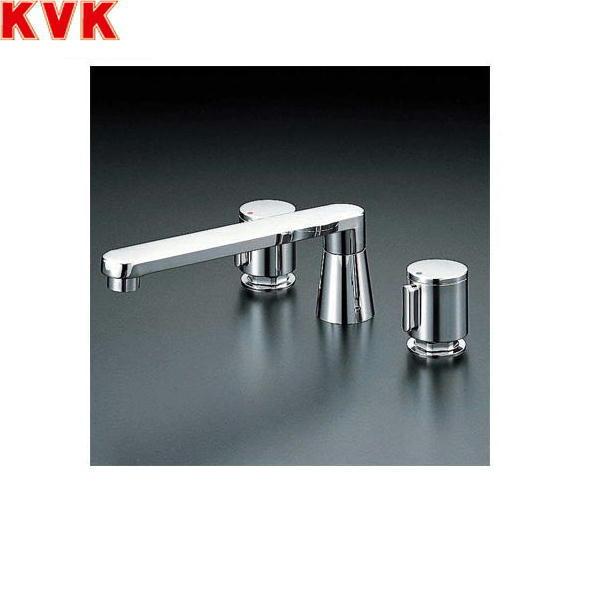 [KM85GTCU]KVKバス用埋込2ハンドル混合水栓[ナット接続][一般地・寒冷地共通]【送料無料】
