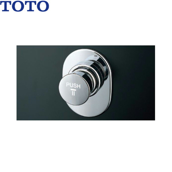 [TBF19R]TOTO自閉式腰高止水栓[埋め込み形]【送料無料】