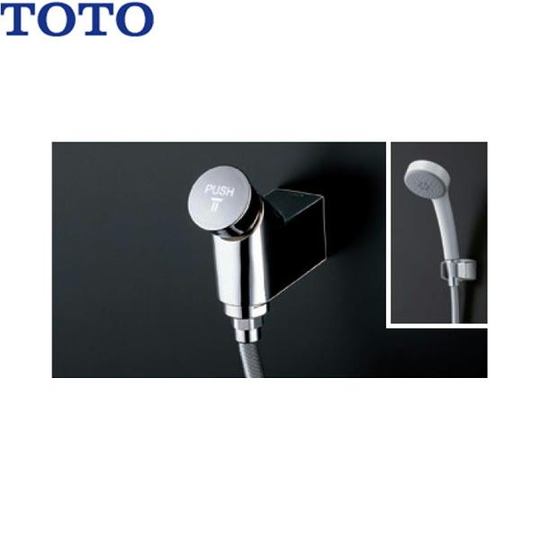 [TMF19E1R]TOTO自閉式横水栓[エアイン][送料無料]