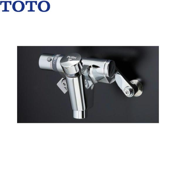 [TMF49ASS]TOTO自閉式壁付サーモスタット混合水栓【送料無料】