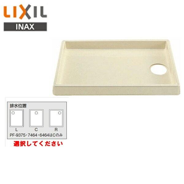 リクシル[LIXIL/INAX]洗濯機パンPF-9064C/L11-BLPF-9064R/L11-BLPF-9064L/L11-BL[900x640]