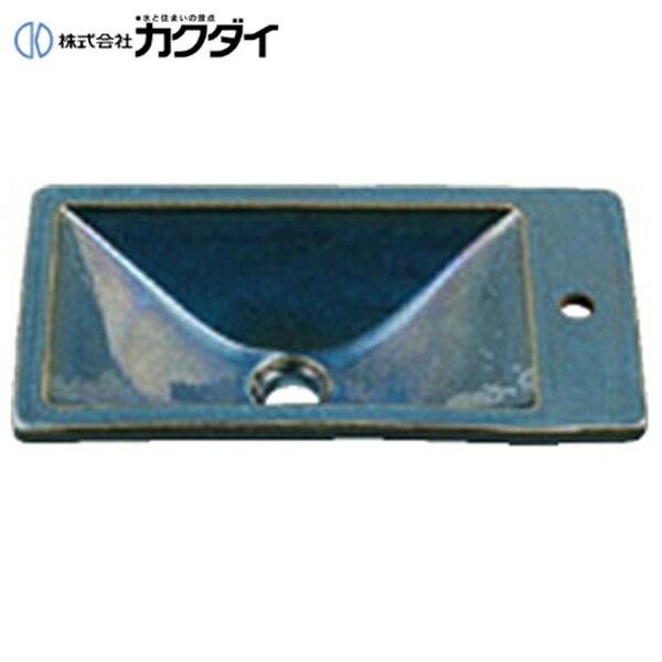 カクダイ[KAKUDAI]角型手洗器493-010-CB(孔雀)