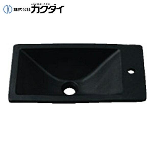 カクダイ[KAKUDAI]角型手洗器493-010-D(墨)