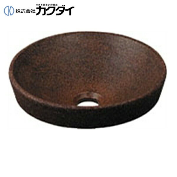 カクダイ[KAKUDAI]丸型手洗器493-012-M(窯肌)
