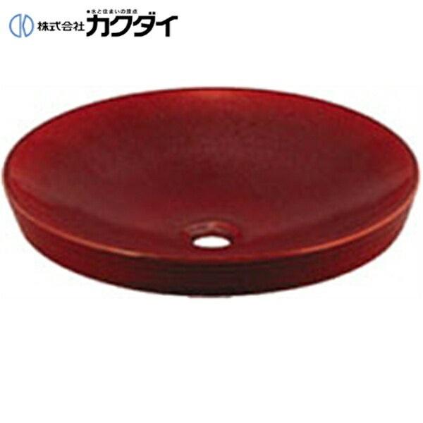 【フラッシュクーポン!5/1~5/8 AM9:59】カクダイ[KAKUDAI]丸型手洗器493-014-R(鉄赤)