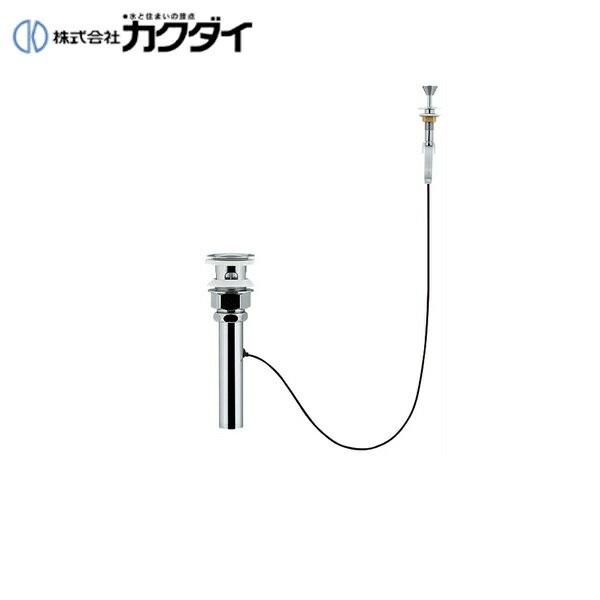 カクダイ[KAKUDAI]ポップアップ排水金具ユニット494-007-32