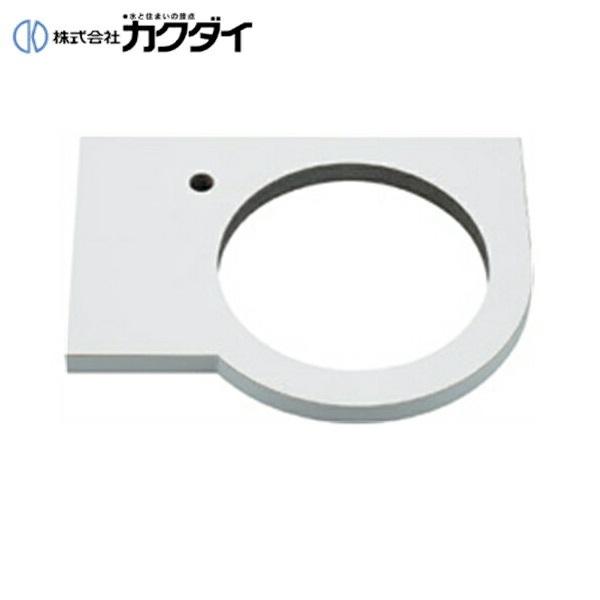【フラッシュクーポン!5/1~5/8 AM9:59】カクダイ[KAKUDAI]コーナーカウンター(L・R兼用タイプ)497-051-W(深雪)