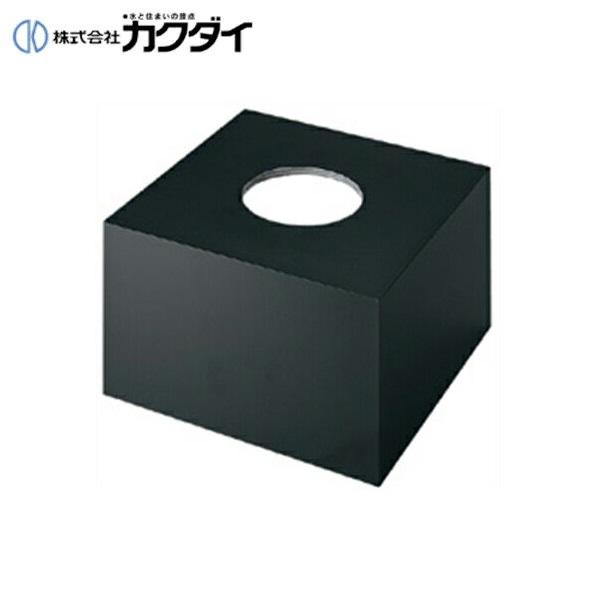 【フラッシュクーポン!5/1~5/8 AM9:59】カクダイ[KAKUDAI]手洗カウンター497-060-D