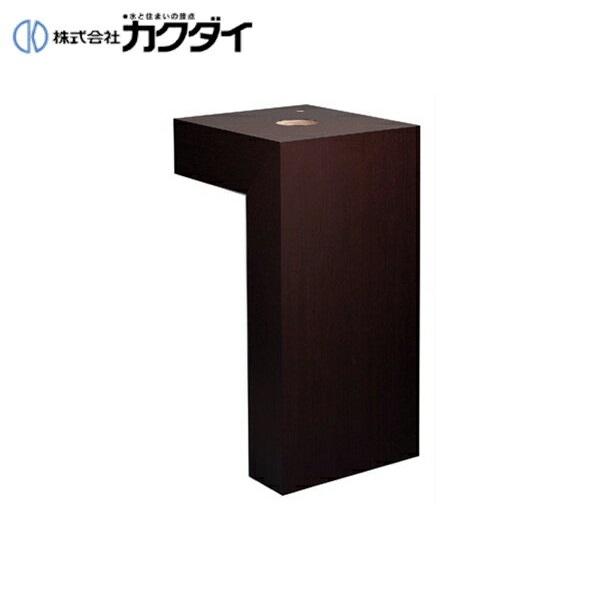 【9/10(木)限定・エントリー&カードでポイント最大11倍】カクダイ[KAKUDAI]手洗カウンター497-065-M