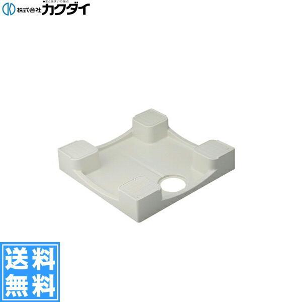 カクダイ[KAKUDAI]洗濯機用防水パン426-411(640x640)[送料無料]