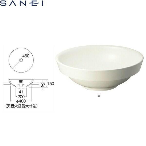 三栄水栓[SAN-EI]洗面器(信楽焼)HW1020-W[送料無料]