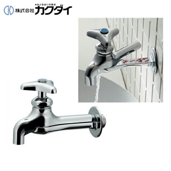 カクダイ[KAKUDAI]アイキャッチ水栓いや~ん711-021-13
