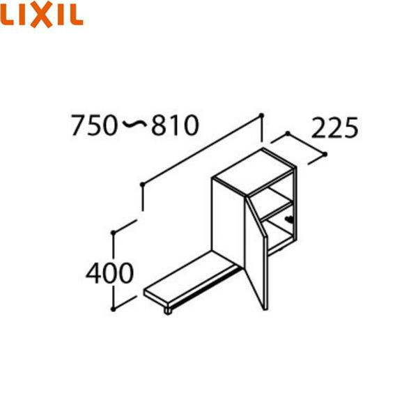[ARK-752FL(R)]リクシル[LIXIL/INAX][PIARAピアラ]ランドリーキャビネット間口調整付[間口750~810mm][ミドルグレード]