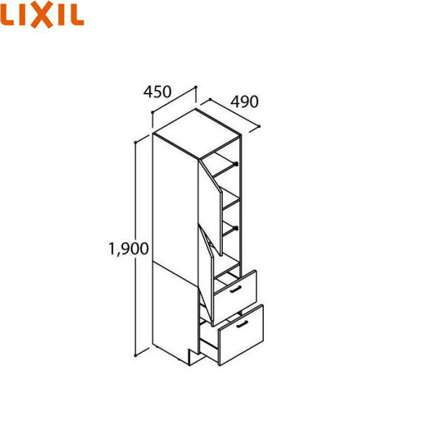 【フラッシュクーポン!5/1~5/8 AM9:59】[ARS-455]リクシル[LIXIL/INAX][PIARAピアラ]トールキャビネット[間口450mm][ミドルグレード]【送料無料】