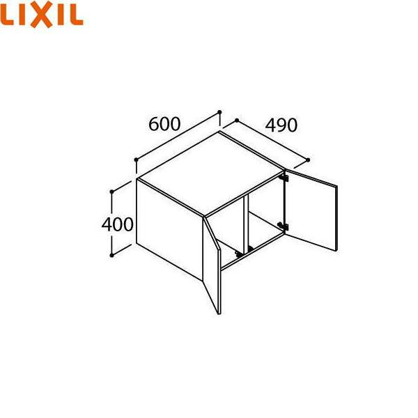 リクシル[LIXIL/INAX][PIARAピアラ]シリーズアッパーキャビネットARU-605C[間口600mm]【送料無料】