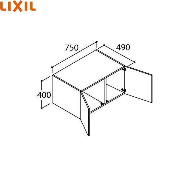 リクシル[LIXIL/INAX][PIARAピアラ]アッパーキャビネットARU-755C[間口750mm]【送料無料】