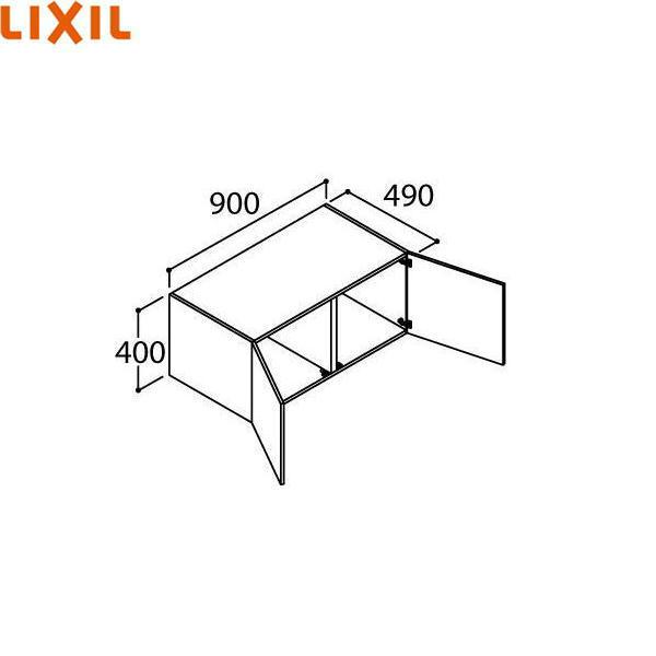 【フラッシュクーポン!5/1~5/8 AM9:59】[ARU-905C]リクシル[LIXIL/INAX][PIARAピアラ]アッパーキャビネット[間口900mm][ミドルグレード]【送料無料】