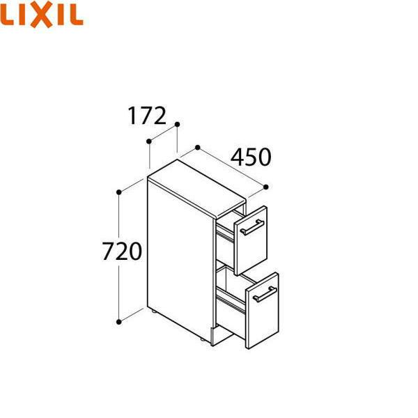 [FTVB-154H/VP1]リクシル[LIXIL/INAX][オフト]サイドベースキャビネット[間口150]【送料無料】