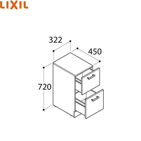 [FTVB-304H/VP1]リクシル[LIXIL/INAX][オフト]サイドベースキャビネット[間口300][送料無料]