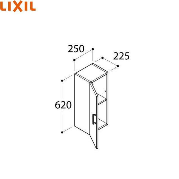 [FTVK-252/VP1]リクシル[LIXIL/INAX][オフト]ミドルキャビネット[間口250]【送料無料】