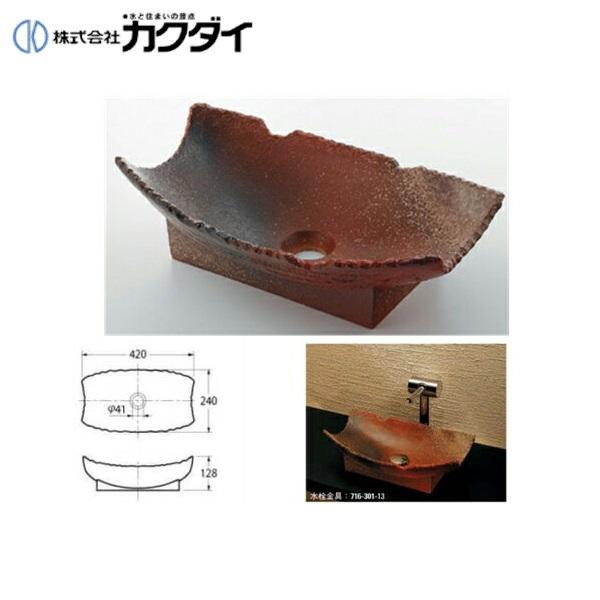 カクダイ[KAKUDAI]舟型手洗器493-027-M1(古幻)