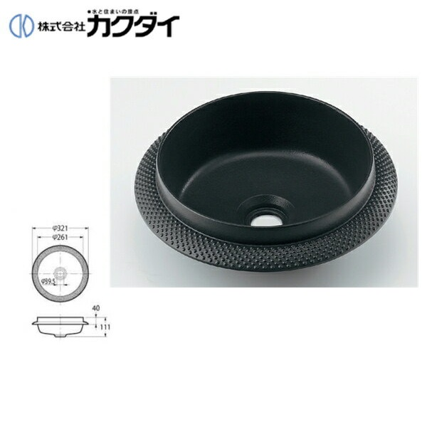 カクダイ[KAKUDAI]丸型手洗器493-036