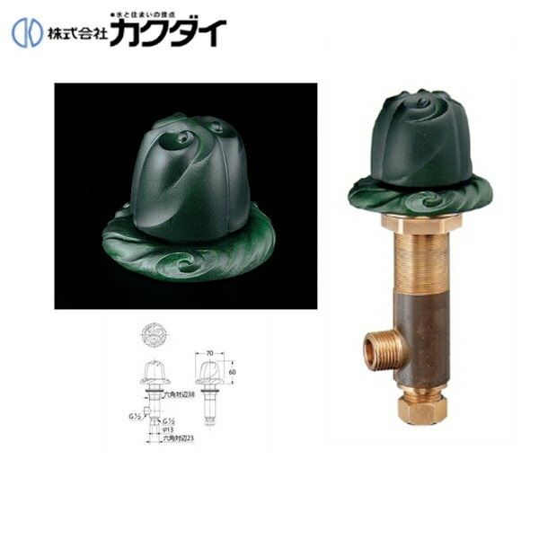 カクダイ[KAKUDAI]カウンター化粧バルブ784-407