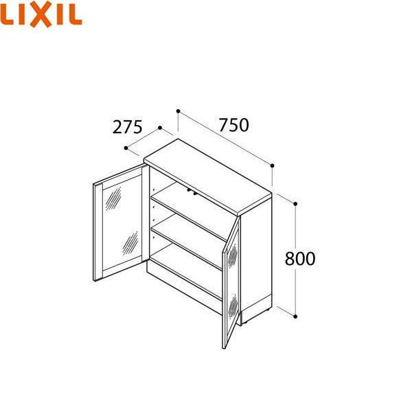 リクシル[LIXIL/INAX]洗面化粧台対面収納キャビネットLCVB-752SA[間口750mm]【送料無料】