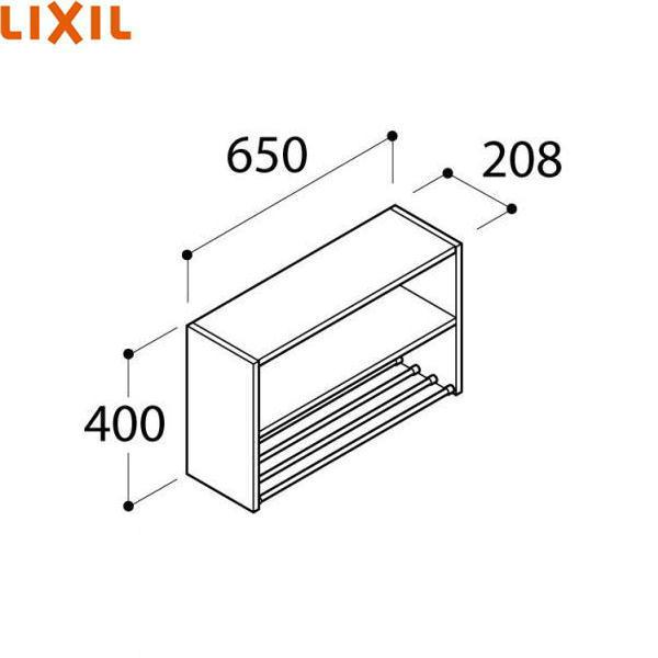 リクシル[LIXIL/INAX]ランドリーキャビネットLCVKO-652[間口650]オープンタイプ【送料無料】