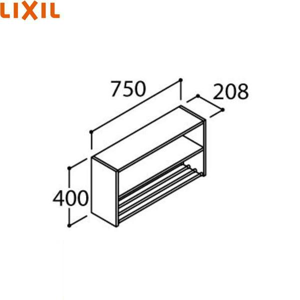 リクシル[LIXIL/INAX]シリーズランドリーキャビネットLCVKO-752[間口750]オープンタイプ【送料無料】