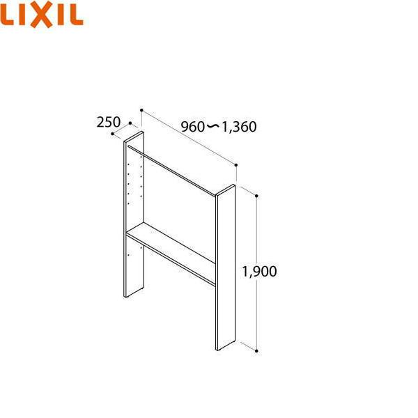 リクシル[LIXIL/INAX]L型収納パックLCWS-2513SE【送料無料】