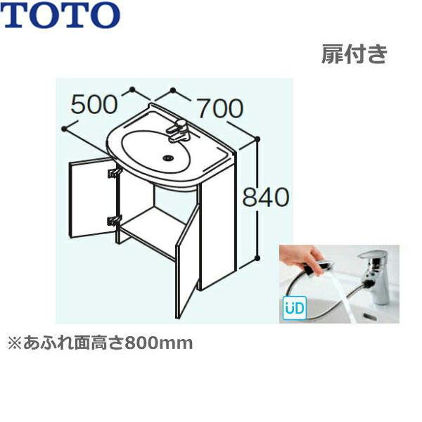 TOTO[モデアシリーズ]洗面化粧台のみLDD700AW(U)S/PZ[間口700mm]【送料無料】