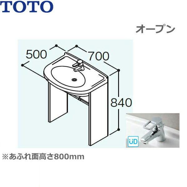 TOTO[モデアシリーズ]洗面化粧台のみLDD700NAM(U)S/PN[間口700mm]【送料無料】