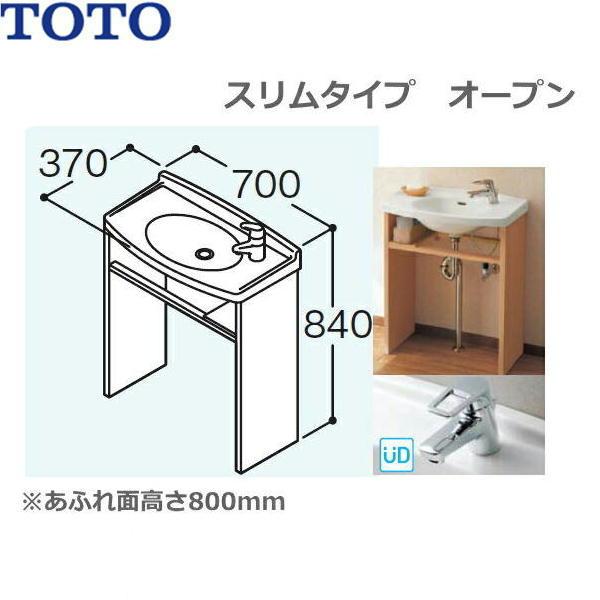 TOTO[モデアシリーズ]洗面化粧台のみLDD700NBM(U)S/PN[間口700mm]【送料無料】