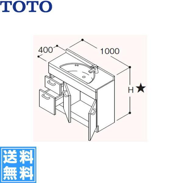 [LDSJ100LBM(U)RF/M]TOTO[スリムシリーズ]洗面化粧台[間口1000mm]【送料無料】