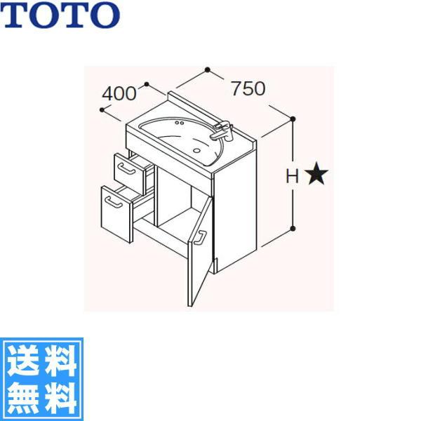 [LDSJ75LBM(U)RA/P/C]TOTO[スリムシリーズ]洗面化粧台[間口750mm]【送料無料】