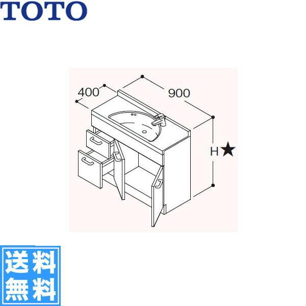 [LDSJ90LBM(U)RF/M]TOTO[スリムシリーズ]洗面化粧台[間口900mm]【送料無料】