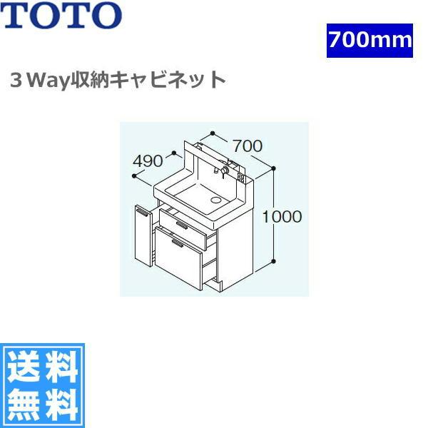 TOTO[リモデア]洗面化粧台3way収納洗面台LDSN707BKQ(U)Z[床給水][間口700mm]【送料無料】