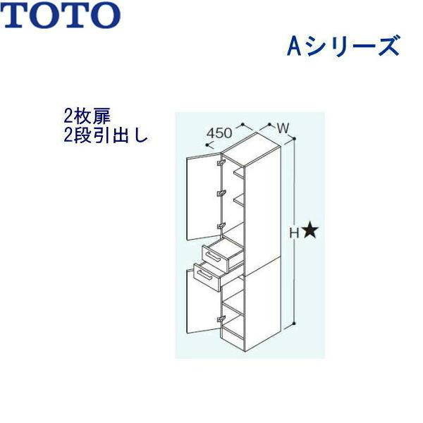 TOTO[Aシリーズ]トールキャビネットLTSA450BR/L[間口450mm]【送料無料】