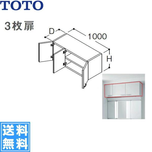 [LWJ1004F/M]TOTOリモデル用ウォールキャビネット[間口1000mm]【送料無料】