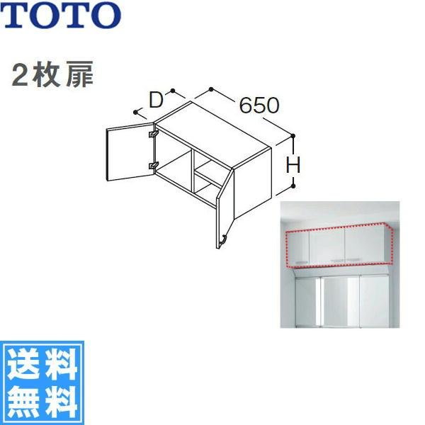 [LWJ654F/M]TOTOリモデル用ウォールキャビネット[間口650mm]【送料無料】