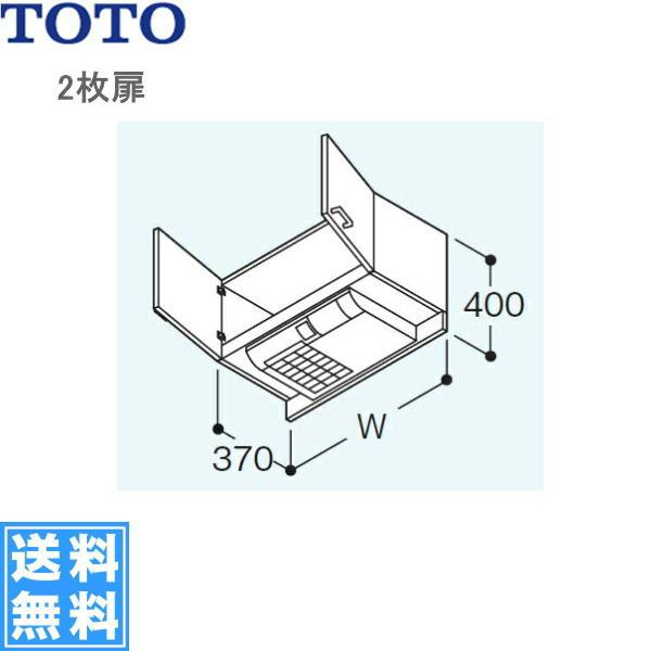 TOTO[リモデア]快適涼暖ウォールキャビネットLWN702NDN[間口700mm]【送料無料】