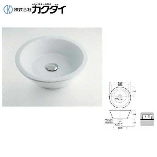 【フラッシュクーポン!5/1~5/8 AM9:59】カクダイ[KAKUDAI]丸型洗面器#LY-493204