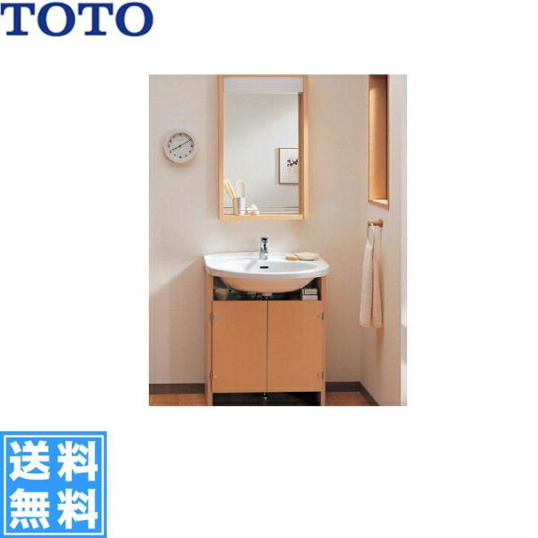【フラッシュクーポン!5/1~5/8 AM9:59】TOTO[モデアシリーズ]洗面化粧台セット1[セット間口700mm]【送料無料】