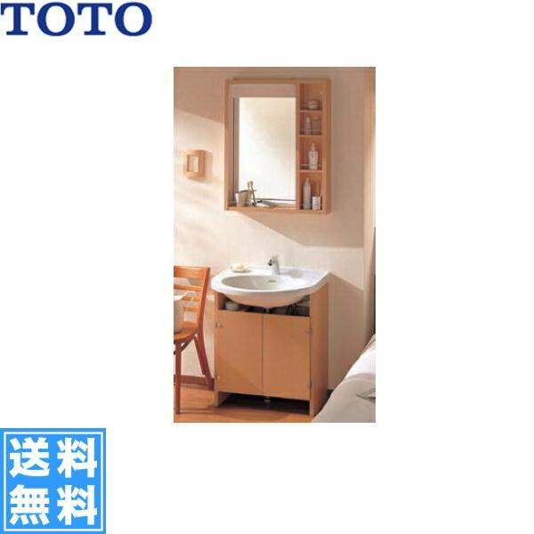 【フラッシュクーポン!5/1~5/8 AM9:59】TOTO[モデアシリーズ]洗面化粧台セット2[セット間口700mm]【送料無料】