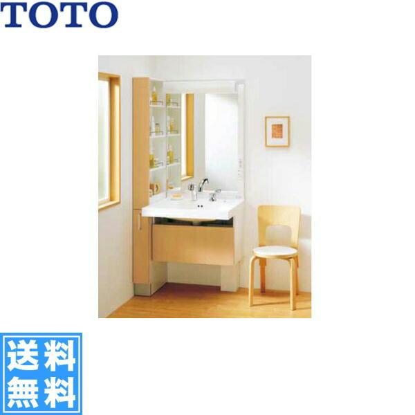TOTO[座ってラクラクシリーズ]洗面化粧台とミラー・キャビネットセット4合計3点[間口900mm]【送料無料】