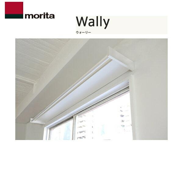 モリタ[morita]オープンクローゼットタイプの物干し収納Wally