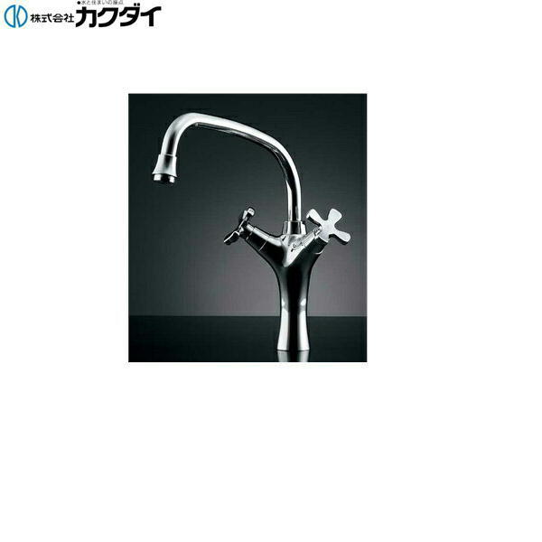 カクダイ[KAKUDAI]2ハンドル混合栓150-420【送料無料】